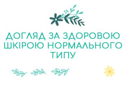 Комплекс средств №9