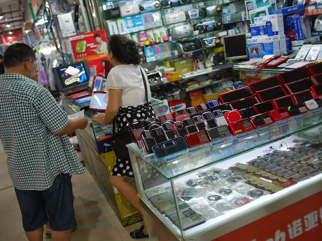 mobile audio and video players for sale at a market in Hengyang, China