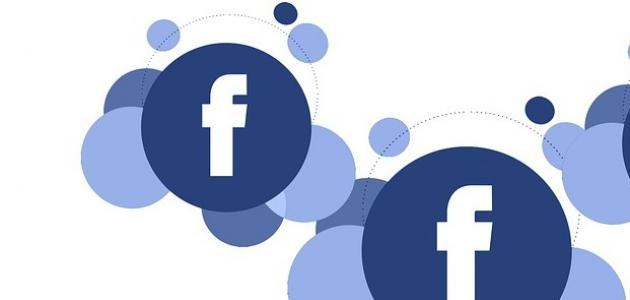 ما هي الستارات الوهمية fake star المنتشرة على الفيس بوك |موقع عناكب