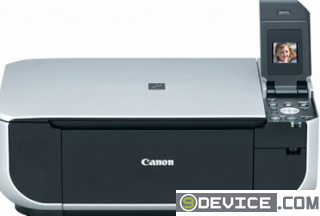 Canon PIXMA MP198 printing device driver | Free download and deploy