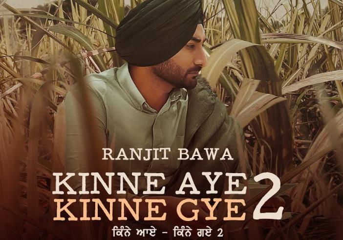 Kinne Aye Kinne Gye 2 Lyrics - Ranjit Bawa - Download Video or MP3 Song