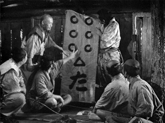 Les Sept Samourais ! *** MàJ : Epilogue *** - Page 2 25%252520Seven%252520Samurai%25252028mm%252520Banner%2525201