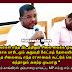 சிலை வைப்பை  மு.கா. நாடாளுமன்ற உறுப்பினர் மன்சூர் நியாயப்படுத்தியதால் மக்கள் கொதிப்பு