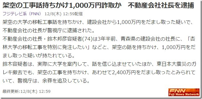 鈴木邦彦n02