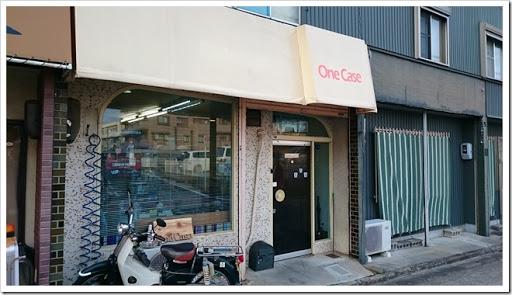 DSC 1569 thumb%25255B2%25255D - 【ショップ】カブが渋い。名古屋のVape&雑貨ショップ「One Case」さんにおじゃましてきました