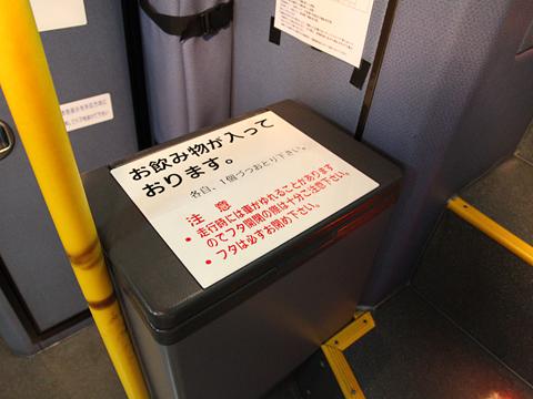 JR四国バス「ドリーム高松号」 694-5950 冷蔵庫