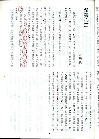 雜誌4-07.jpg