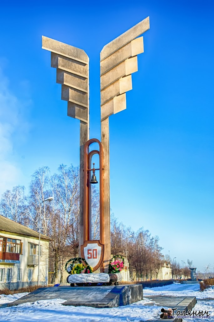 Эта стела была построена к 50-летию Победы над фашисткой Германией в 2005 году.