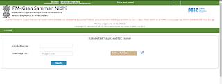 Pm Kisan Samman Nidhi Website .jpg