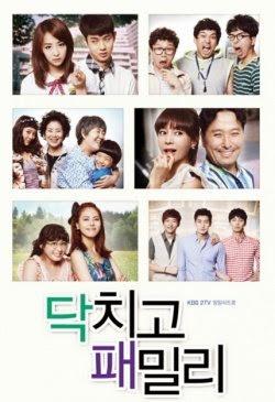 Shut Up Family KBS - Gia Đình Rắc Rối