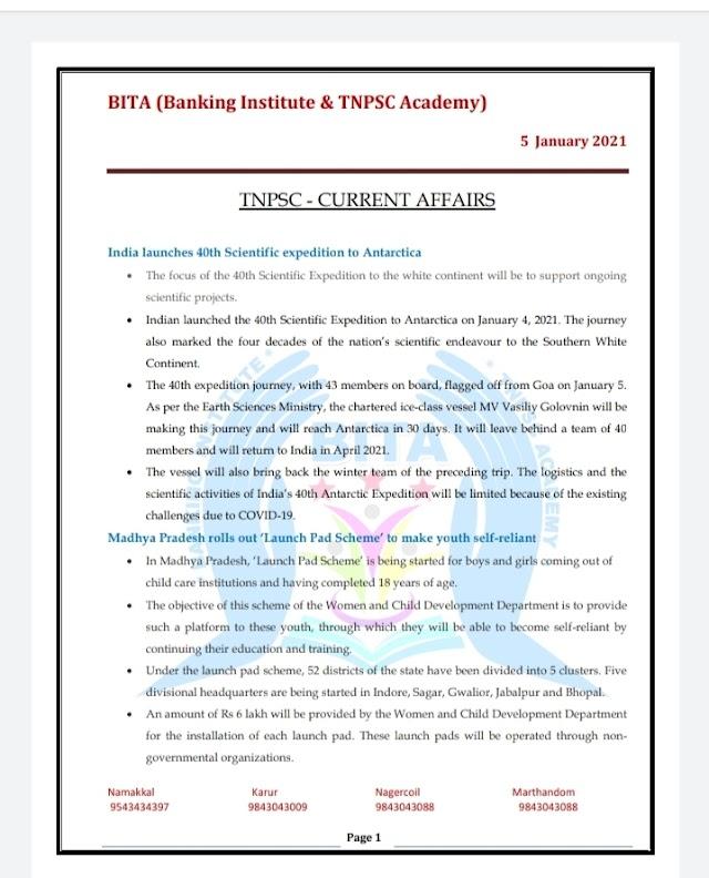 TNPSC Exam - Today Current  Affairs By BITA Academy ( 05January  2021 )