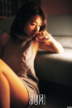 Hoshino Chimina 星野千美奈