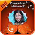 Ramadan 2016 Photo Frames icon