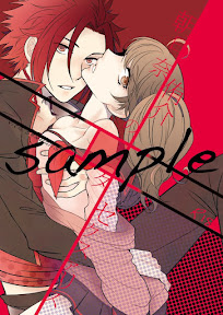 【SCC23】新刊サンプル[brothers conflict] sample