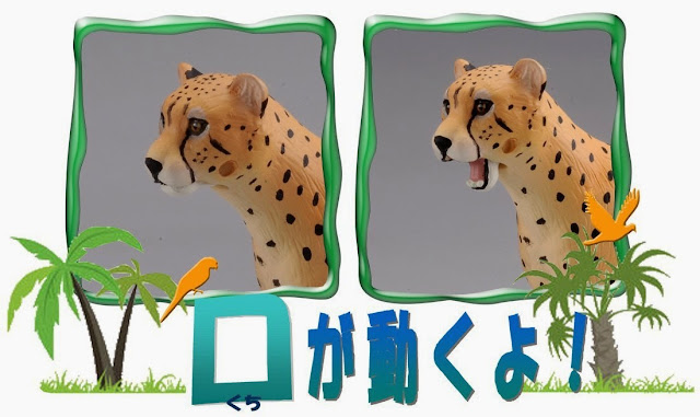 Báo Gê-pa  Ania AS-13 Cheetah đặc biệt có thể há được miệng
