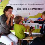 2013-09-07_шумелка_053.JPG