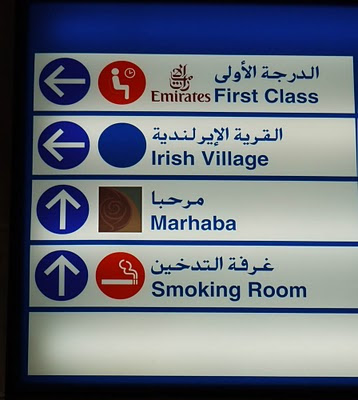 A pub, a business class lounge and a smoking room - the three most important things!