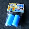 ピッタリ電池パック2コ入り 単3乾電池を単1サイズにする!