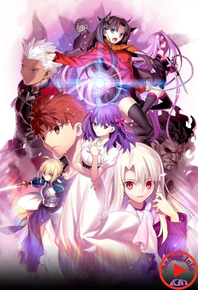 Fate/stay night Movie: Heaven's Feel - I. Presage Flower - 「Fate/stay night [Heaven's Feel] Ⅰ.presage flower」