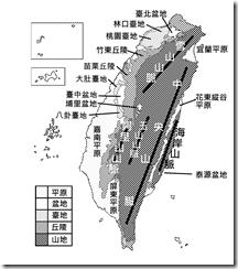臺灣地形分布圖_黑白_字