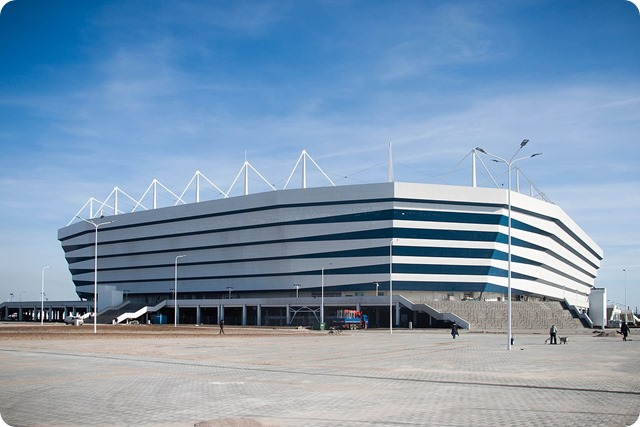 estadios-rusia--Kaliningrad_stadium