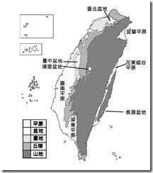 臺灣地形分布圖_黑白_平原盆地