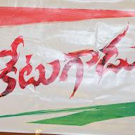 Ketugadu Press Meet Stills