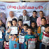 مستقبل وطن بكفرالشيخ يكرم اطفال المؤسسة الايوائية للبنين ويمنحهم ملابس وهدايا و10الاف جنيه
