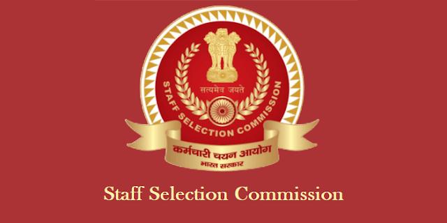 SSLC, PUC, Degree ಆದವರಿಗೆ ಸರ್ಕಾರಿ ಉದ್ಯೋಗ: ಅರ್ಜಿ ಸಲ್ಲಿಸಲು 25/10/2021 ಕೊನೆ ದಿನ