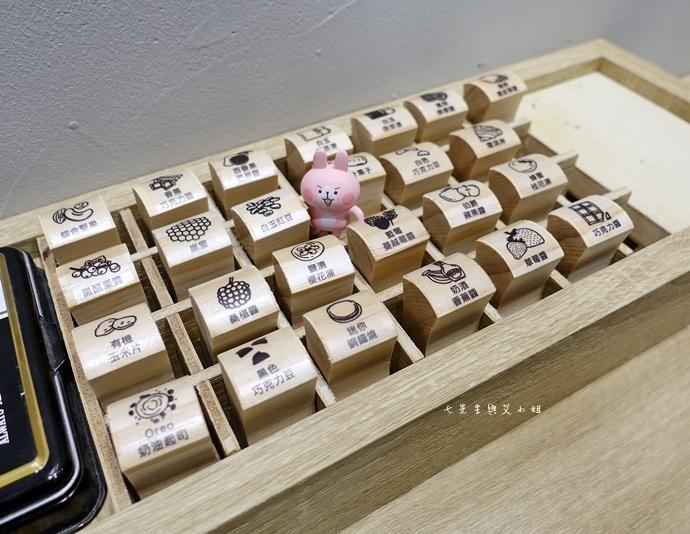 13  路地氷美食の怪物 台北 可愛療癒怪物冰 台中排隊美食