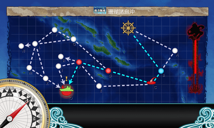 艦これ_2期_「第五航空戦隊」を再編せよ_「第五航空戦隊」珊瑚諸島沖に出撃せよ_5-2_00.png