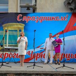 """Концерт """"Великая держава"""" к Дню России 2017"""