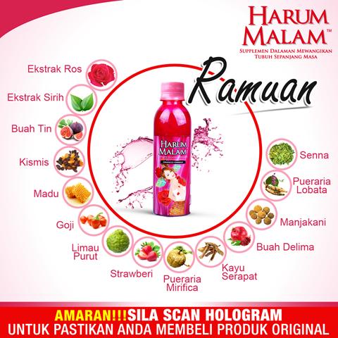 RamuanHM