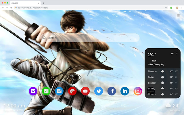 Eren Yeager New Tab, Customized Wallpapers HD
