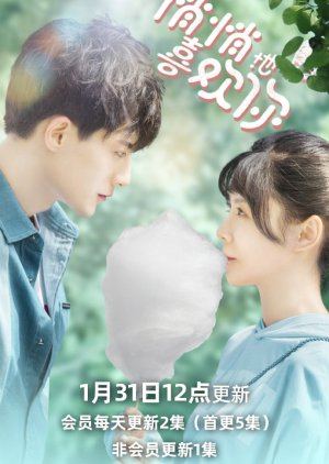 Download By Stealth Like You (2021) Sub Indo Full Episode