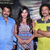Chitranghada Movie Press Meet