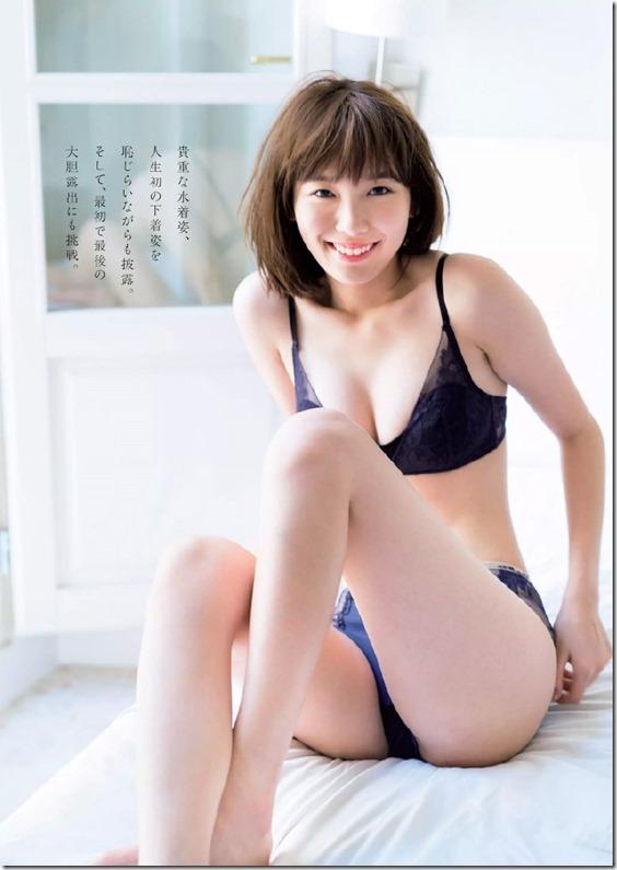 飯豐萬理江-54