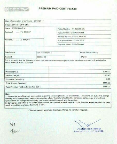 TAX FORM   PLI - Premium + service Tax deduction - Under Section ...