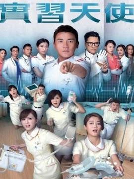 Thiên Sứ Tập Sự (SCTV9)