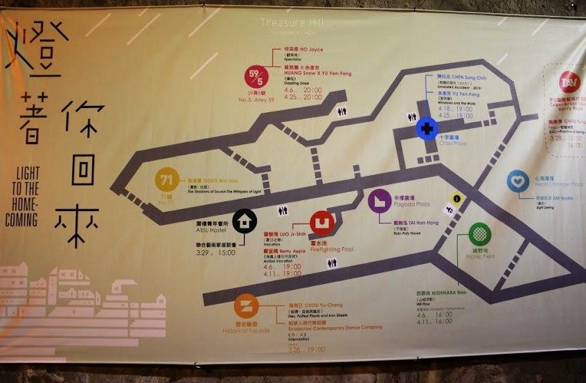 台中中正景點,寶藏巖國際藝術村-1