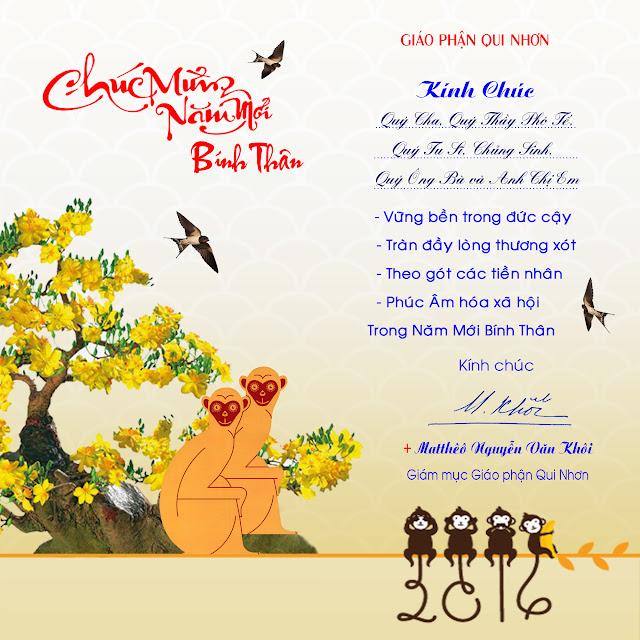 Thiệp chúc xuân của ĐGM Matthêô Nguyễn Văn Khôi