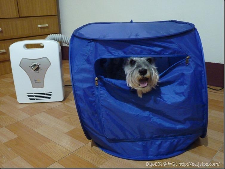 Air-O-Dry 可攜式烘乾機罩-烘狗