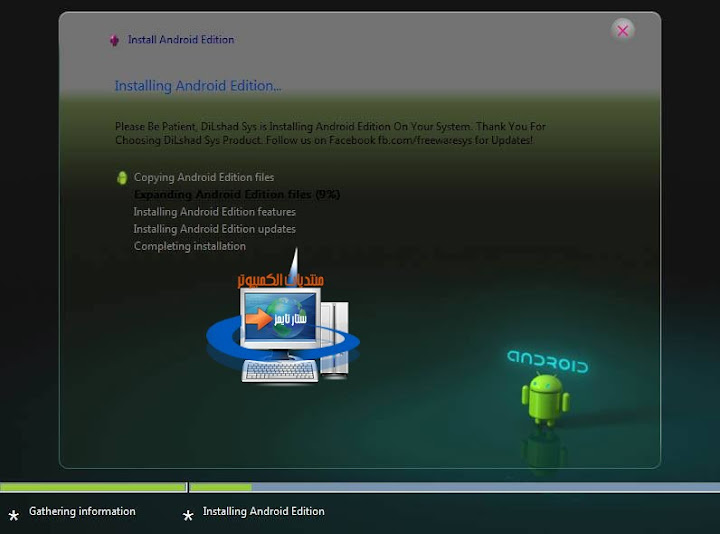 windows 7 for android torrent