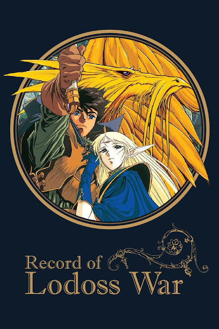 The Record of Lodoss War: Chronicles of the Heroic Knight
