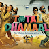 Paytm - Get 50% Cashback Upto Rs.150 on Booking Total Dhamaal Movie Tickets (New User)