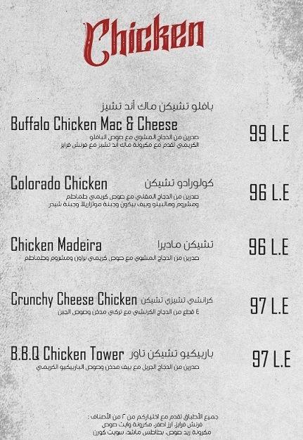 منيو مطعم الشيف 4