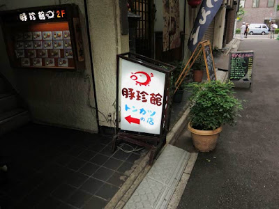 通りに立てられたお店の立看板