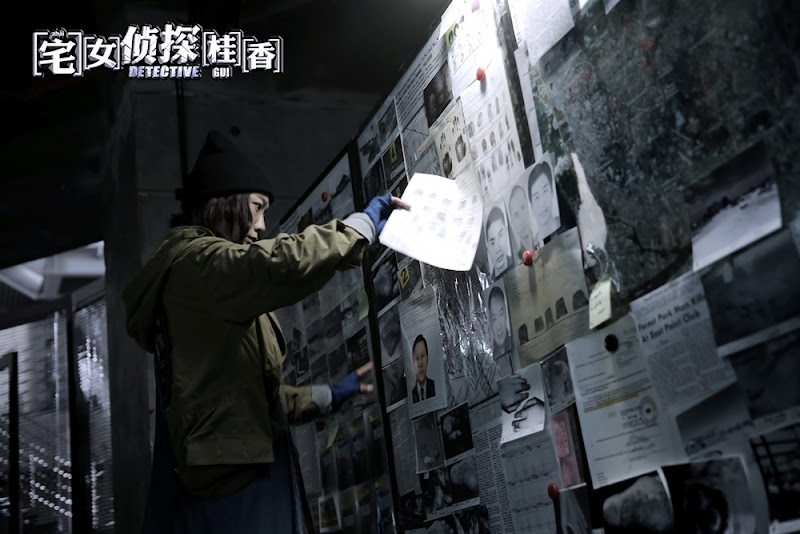 Detective Gui  China / Taiwan Movie