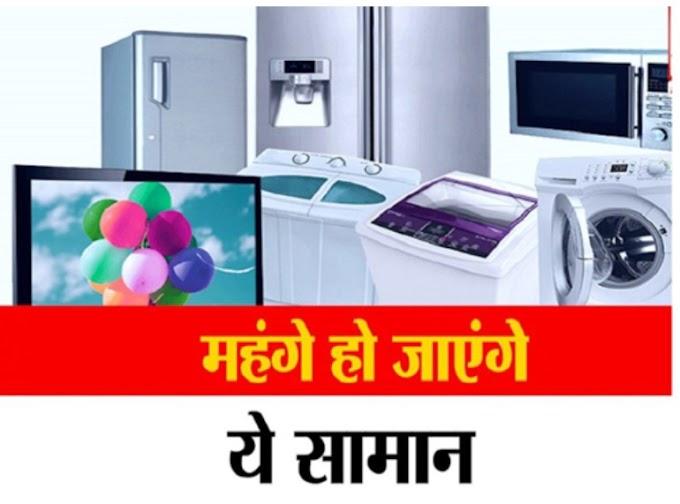 नवरात्र पर इस बार भी महंगाई की मार स्मार्टफोन, लैपटॉप, टीवी समेत दूसरे इलेक्ट्रॉनिक और होम अप्लायंस होंगे महंगे