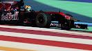 Jaime Alguersuari, Toro Rosso STR5